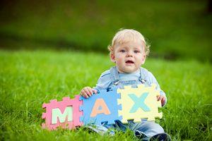 Найпопулярніші дитячі імена 2012 року