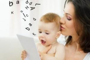 мовлення у малюка