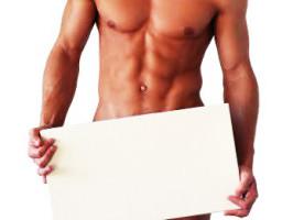 Епіляція інтимної зони для чоловіків
