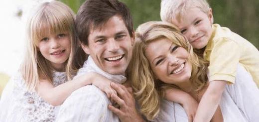 Сімейні цінності На чому будуються відносини в родині