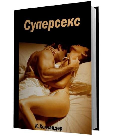 Порно книги jat