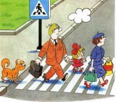 Безпека дітей на дорозі  мамині уроки