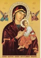 Святогірська Божа матір