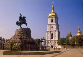 Про роботу в Києві