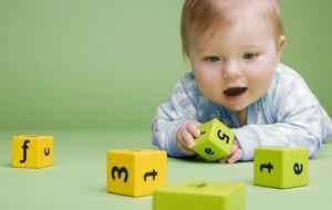 Як легко і просто вивчити алфавіт