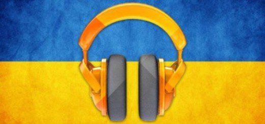 сучасна українська музика