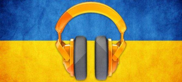 Нова Музика