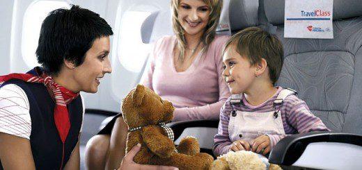 Авіапереліт з дітьми