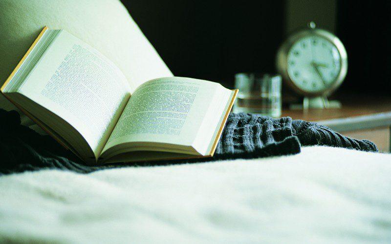 Читання як злочинне задоволення