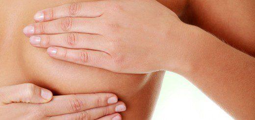 мастопатія молочної залози